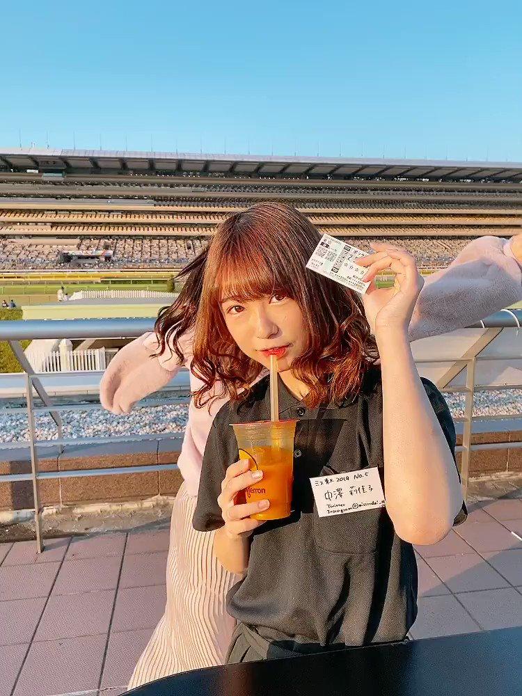 昨日、東京競馬場のタピオカ屋さんのお手伝いに行ってきました!莉佳子姉さんの後ろで全力応援の彩瑛です😘#タピ活 #タピ馬 #東京競馬場