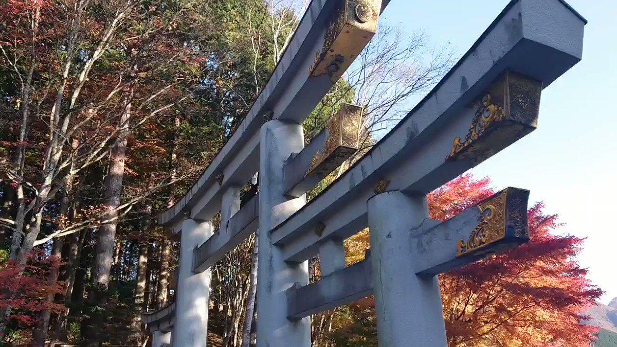 三峰神社 Mimine Shrine間違って消しちゃったので改めて。I posted it again because I deleted it by mistake