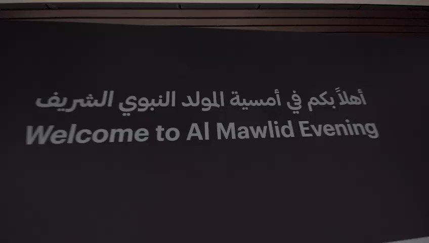 شكراً لكل من شرف أمسية الاحتفال بالمولد النبوي الشريف… تلاقت الثقافات في محبة المصطفى بأجواء تسودها المحبة والتسامح والسكينة…  فخورون بتقديم أول عرض لأجيال المالد الإماراتي.@mckduae