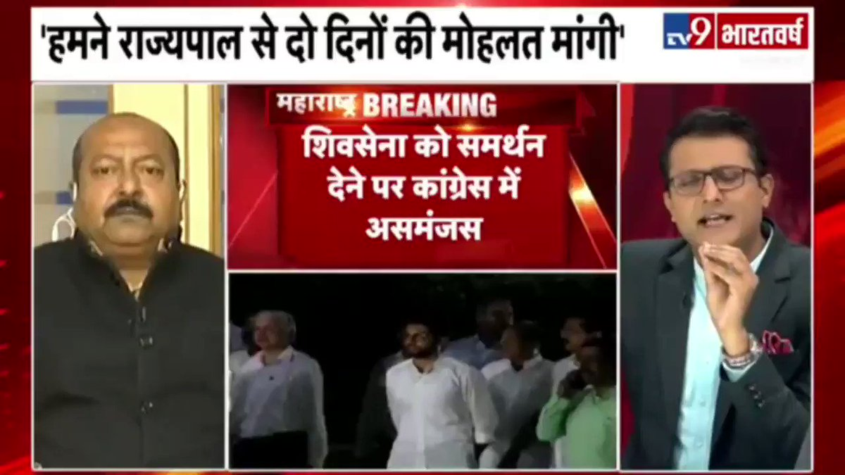 #MaharashtraPolitics : महाराष्ट्र की जनता को नुकसान होगा, उनके अक़ीदे को उनके यकीन को नुकसान होगा. @syedasimwaqar राष्ट्रीय प्रवक्ता @aimim_national with @TheSamirAbbas on @TV9Bharatvarsh #ShivSena_cheats_Maharashtra #CongressLovesSena @asadowaisi