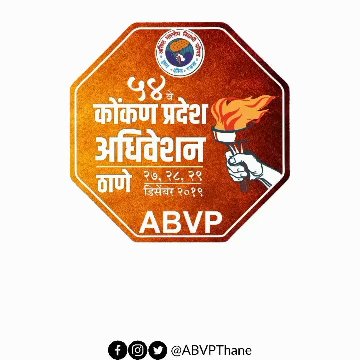 45 days remaining for ABVP Konkan State Conference to be help in Thane! #54thABVPKonkanConf