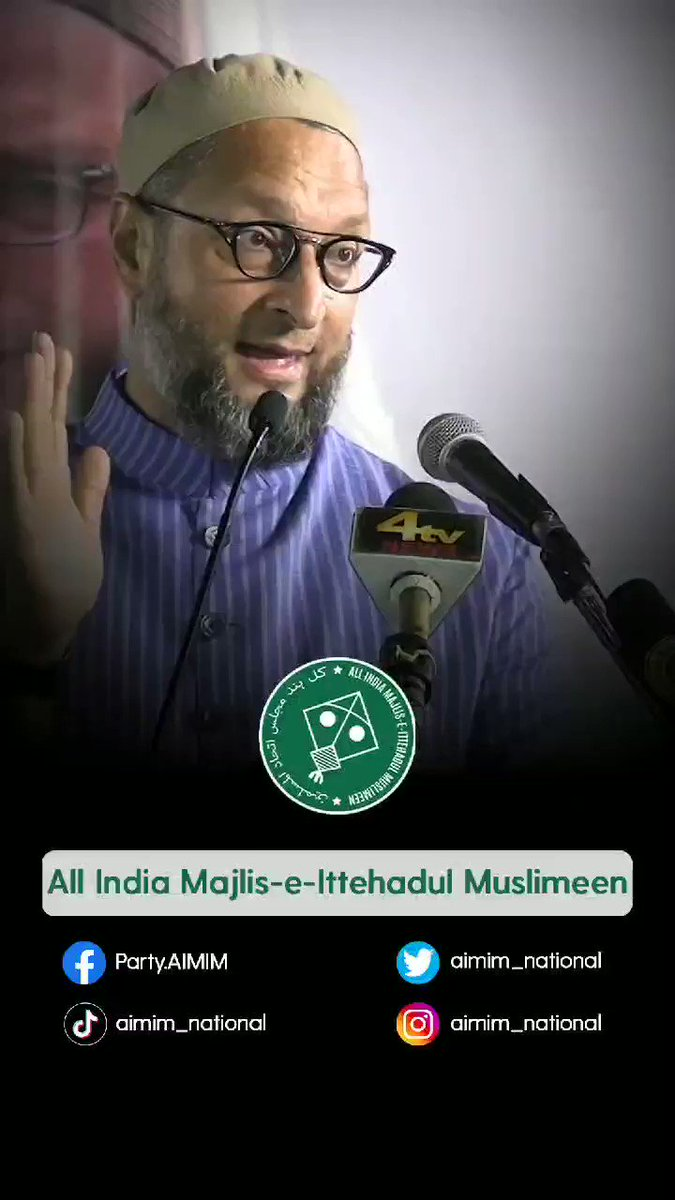 My forefathers rejected the ideology of Jinnah and we said that India 🇮🇳 is our country. I am not only an Indian by birth but also by choice, which no one can take away from me. - @asadowaisi