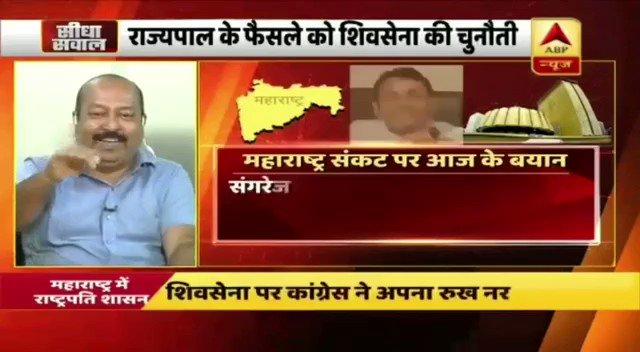 #MaharashtraPolitics: अपने ही फॉर्मूले में फंस गई शिवसेना ? सियासत में शिवसेना तो बच्चा है जी ? #सीधासवाल, @syedasimwaqar @aimim_national राष्ट्रीय प्रवक्ता SumithAwasthi के साथ @ABPNews पर. @asadowaisi
