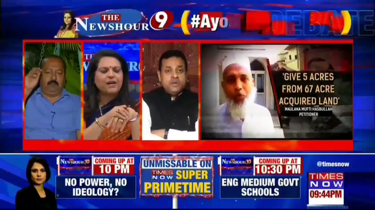 #Ayodhya5AcreRow : We respect the Supreme Court's verdict but we were not fighting for compensation: @syedasimwaqar, National Spokesperson, @aimim_national tells @navikakumar on @thenewshour. @asadowaisi
