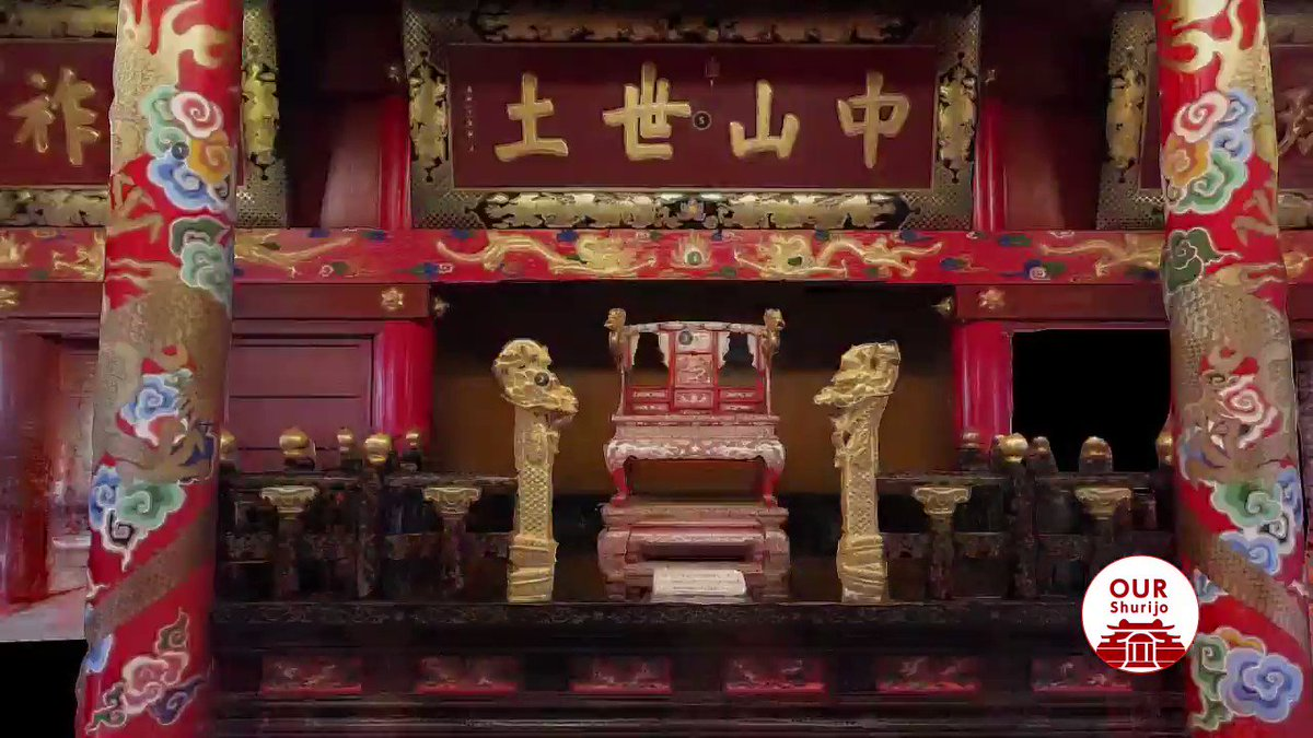 We've reconstructed Shuri Castles throne from collected images. The interior is luxurious and magnificent. skfb.ly/6OJDr You can support our digital reconstruction by sending us your photos of Shuri Castle. For more details, visit: our-shurijo.org #OUR_Shurijo