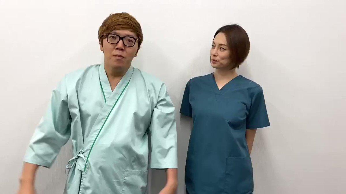 なんとあの人気ドラマ『ドクターX』にわたくしヒカキン、少しだけ出演させて頂いてます! 米倉涼子さんと共演出来ました! ✨放送は11月14日(木)よる9時から!ほんとによーく見てないとわからないと思うので、番組冒頭からまばたきせずにご覧ください www  #ドクターX #ヒカキン  #米倉涼子