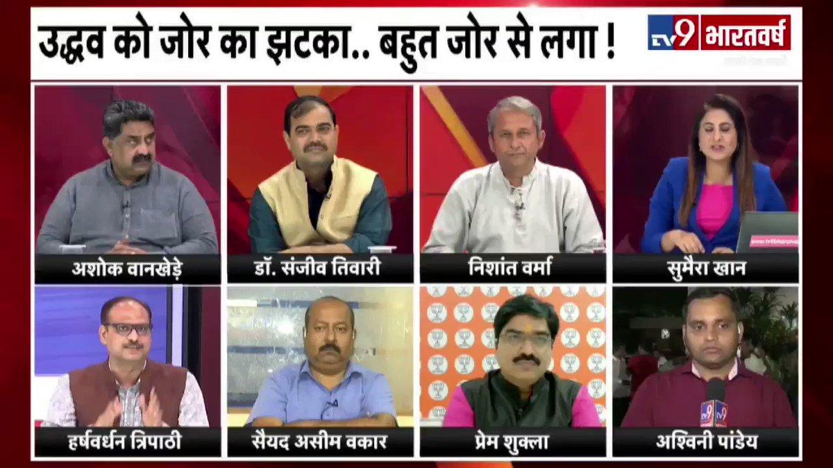 #MaharashtraPolitics: Congress Shadi nahi, Live in relationship chahte hai. @syedasimwaqar Spokesperson #AIMIM on @TV9Bharatvarsh @sumairakh @asadowaisi