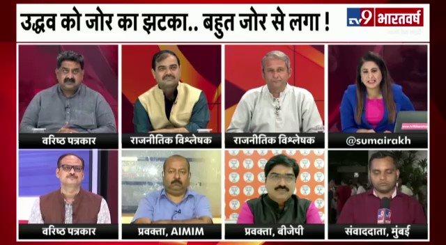 #MaharashtraPolitics: Congress Shadi nahi, Live in relationship chahte hai. SyedAsimWaqar Spokesperson #AIMIM on TV9Bharatvarsh @syedasimwaqar @aimim_national @Nidhi @AmanUll63237892 @sanu_khan13 @dimpleyadav @ziddi_zoya_