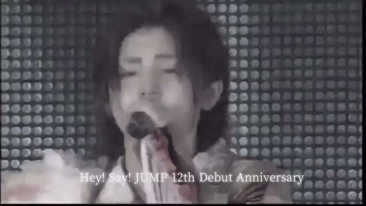 ㅤㅤㅤㅤㅤㅤㅤㅤㅤㅤㅤㅤㅤ‧✧̣̇‧  12th  Debut Anniversary 当時の初心を忘れずに。これからも素敵な曲を届けて下さい❕ #HeySayJUMP12thAnniversary#デビュー12周年おめでとう#CDデビュー日