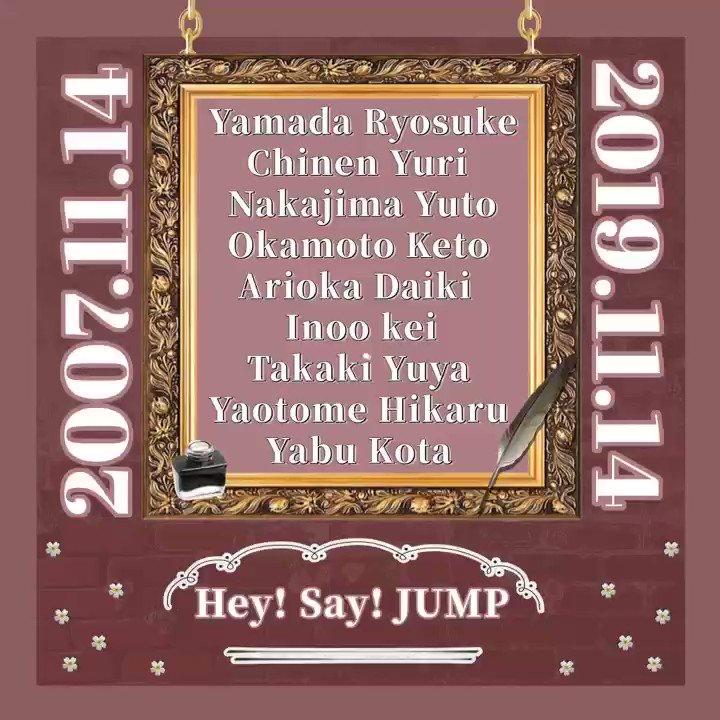 -    ·    -    ·    -    ·    -    ·    -    ·    -    ·☻☻☻            𓍯  :  𝙷𝚎𝚢 ! 𝚂𝚊𝚢 ! 𝙹𝚄𝙼𝙿        CDデビュー12周年おめでとう🎊☻☻☻#CDデビュー日 #HeySayJUMP12thAnniversary #HaySeyJUMP