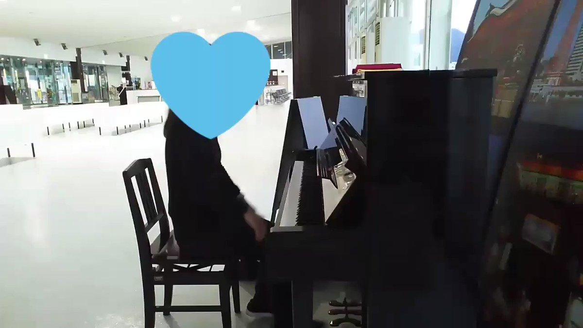 ♪神戸ストリートピアノ♪ポートターミナルで君が代ピアノアレンジして弾いてみた #神戸ストリートピアノ #耳コピpizzicatofiveが解散直前2001年元旦に出したアルバムに入ってた君が代をピアノで再現してみました。♯多めの調になってます。