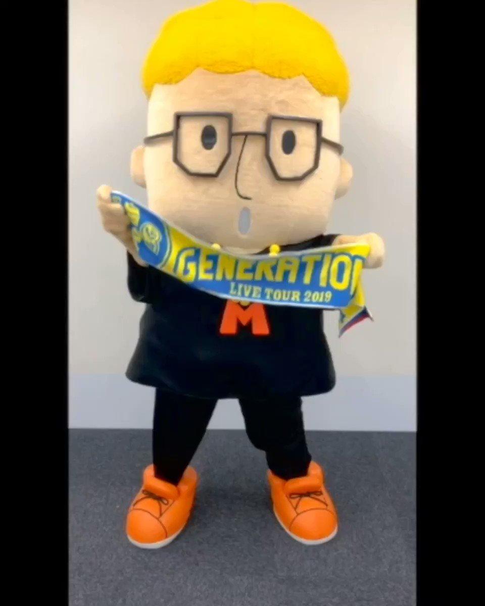 明日からの #GENERATIONS ツアー名古屋公演応援してます🙌🙌🙌🙌🙌🙌🙌#DREAMERS#ハローメンディー #hellomandy #Sanrio #character #名古屋 #名古屋ドーム
