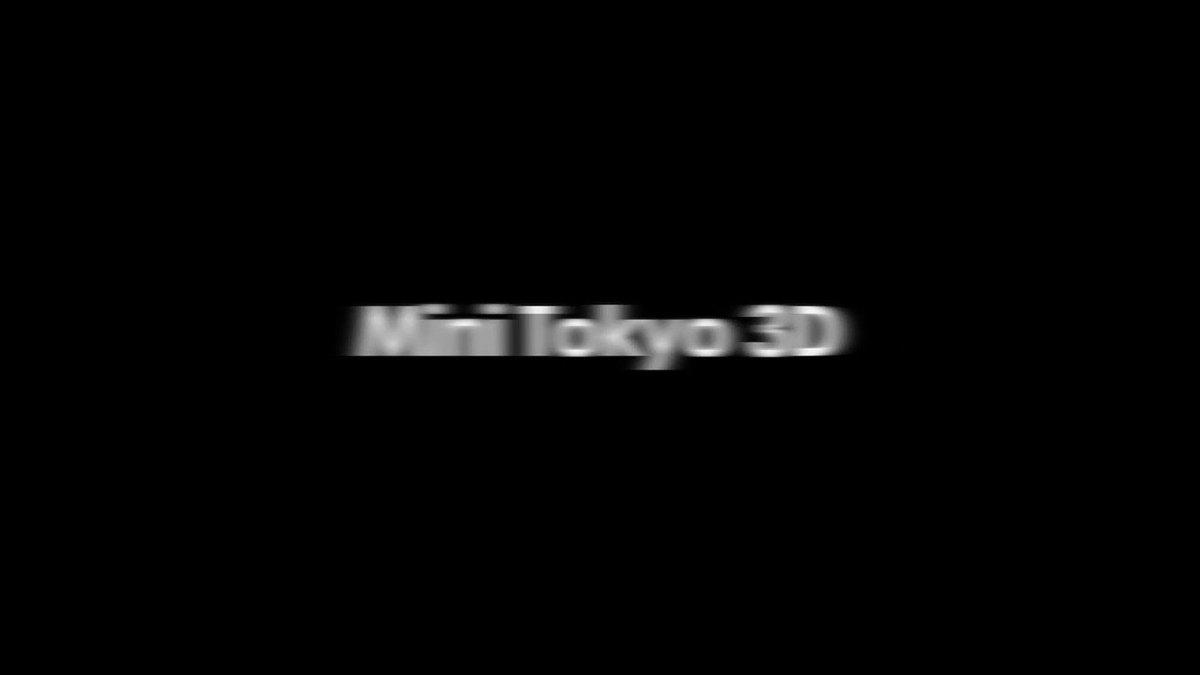 Mini Tokyo 3Dオフィシャル動画が完成!