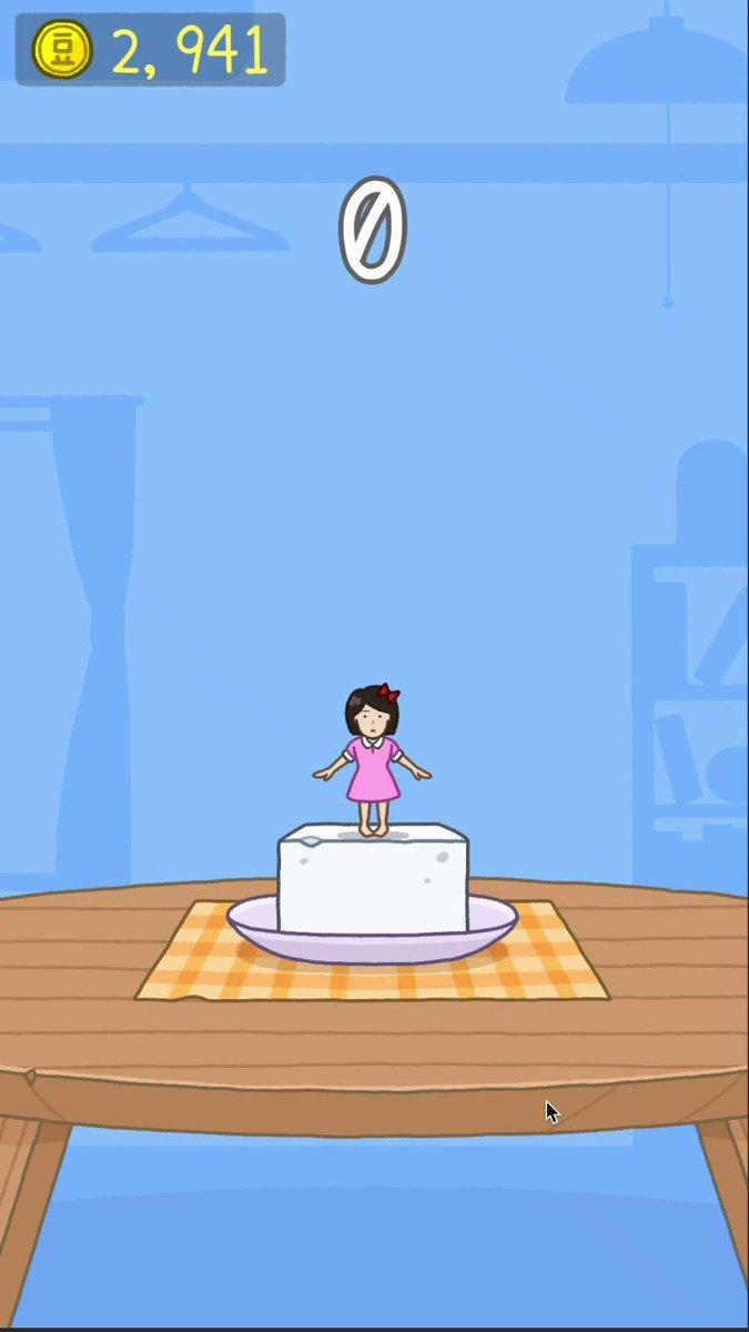 「豆腐少女」 豆腐⬜に少女🎀がちょこんと飛び乗る簡単タップゲーム✨豆腐をどんどん積み上げてハイスコアを狙え❗iPhone:Android: