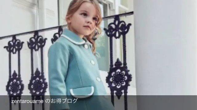 #イギリスの伝統とモダンスタイル を組み合わせて、子どもたち一人一人の独特性を表現しています!高品質アイテムが豊富!様々な賞で #受賞歴 がある #イギリス高級子ども服ブランド『Britannical』http://ameblo.jp/zentarouame/en…