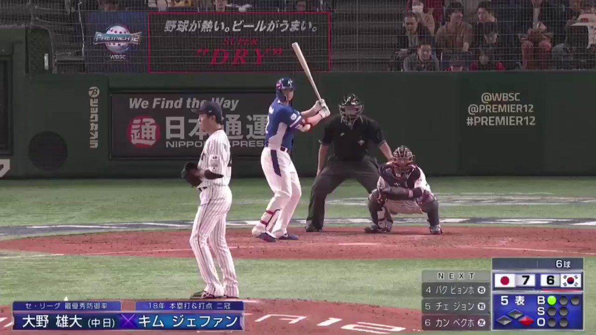 画面から消える大野雄大#侍ジャパン