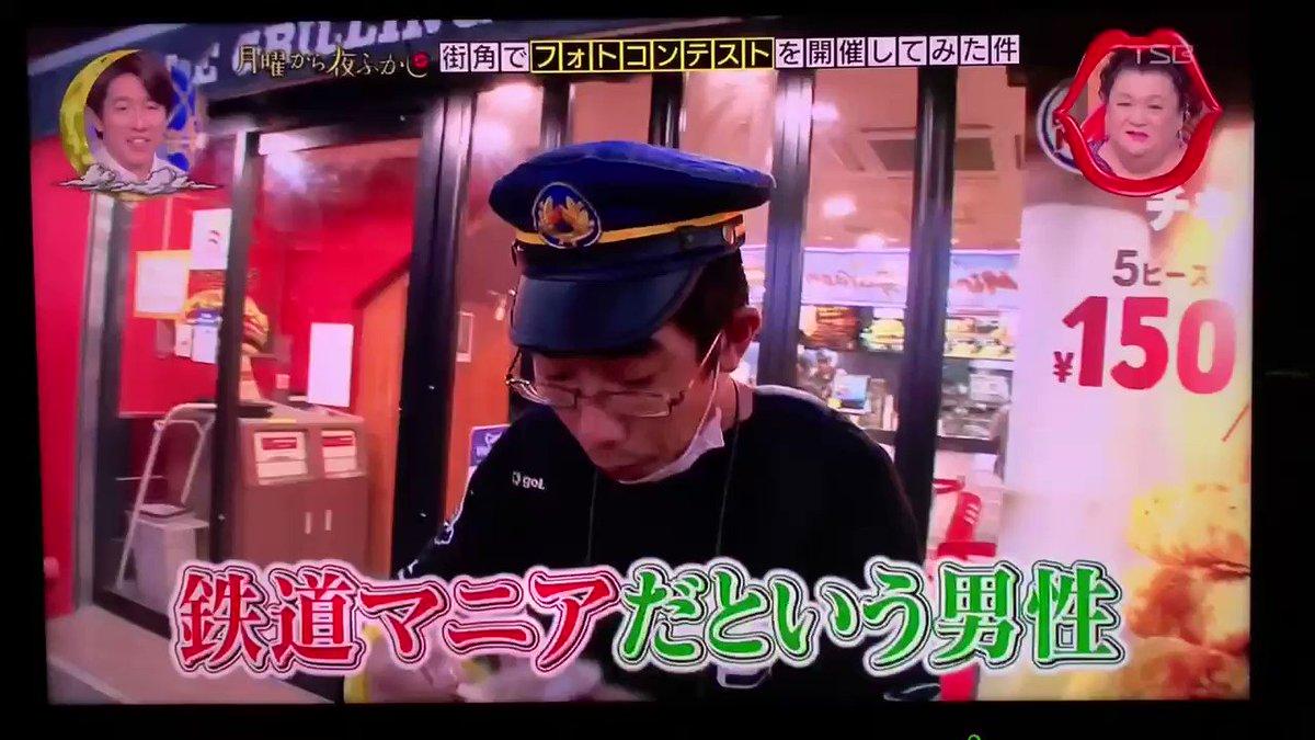 夜ふかし 橋本梨菜