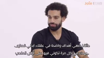 #MoSalah