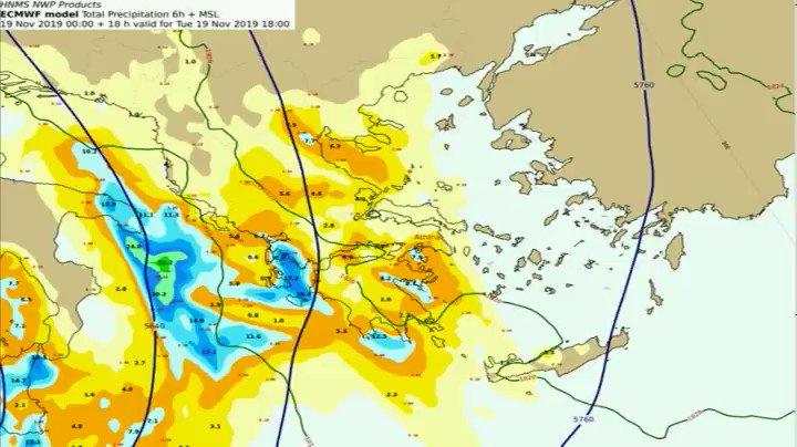 Σε ισχύ Έκτακτο Δελτίο Επιδείνωσης Καιρού (ΕΔΕΚ) 19/11/2019 hnms.gr/emy/el/warning… Τα ποσά υετού ανά 6ωρο εως και το μεσημέρι της Παρασκευής . Δείτε αναλυτικά ποιές περιοχές θα επηρεαστούν.