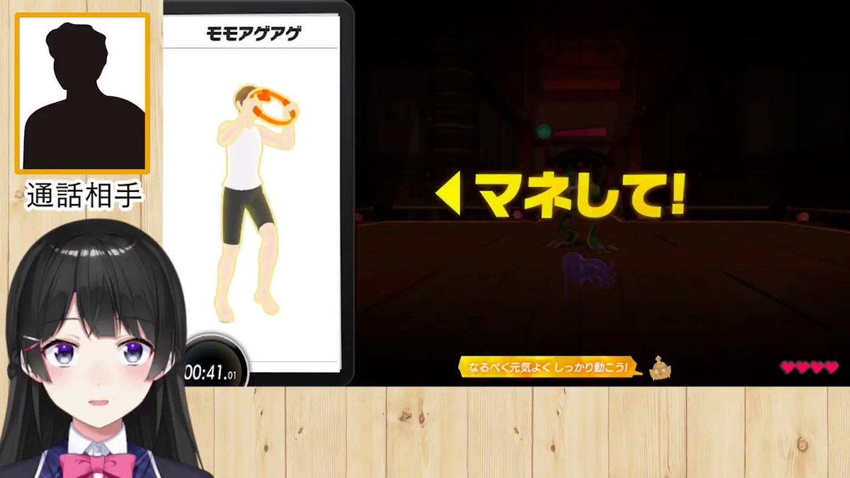 斎藤さんで通話しながらリングフィットアドベンチャーをするとちゃんとヤバい人になれるよという動画です