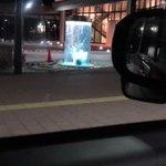 夜に見ると一層怖い・・・!とある駅のリニューアル後に設置されていたものが不穏すぎる!