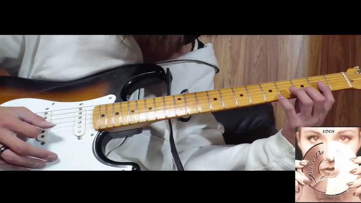 「明かりのない夜景みたい 君がいないと」EDEN~君がいない~/Janne Da Arc#JanneDaArc #ギター #弾いてみた