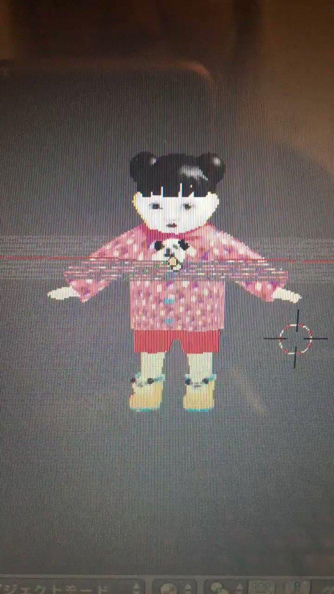 はいめっかわ担当大臣 #blender #CG #3DCG #テキスタイルデザイン pic.twitter.com/4jFtVQMABx