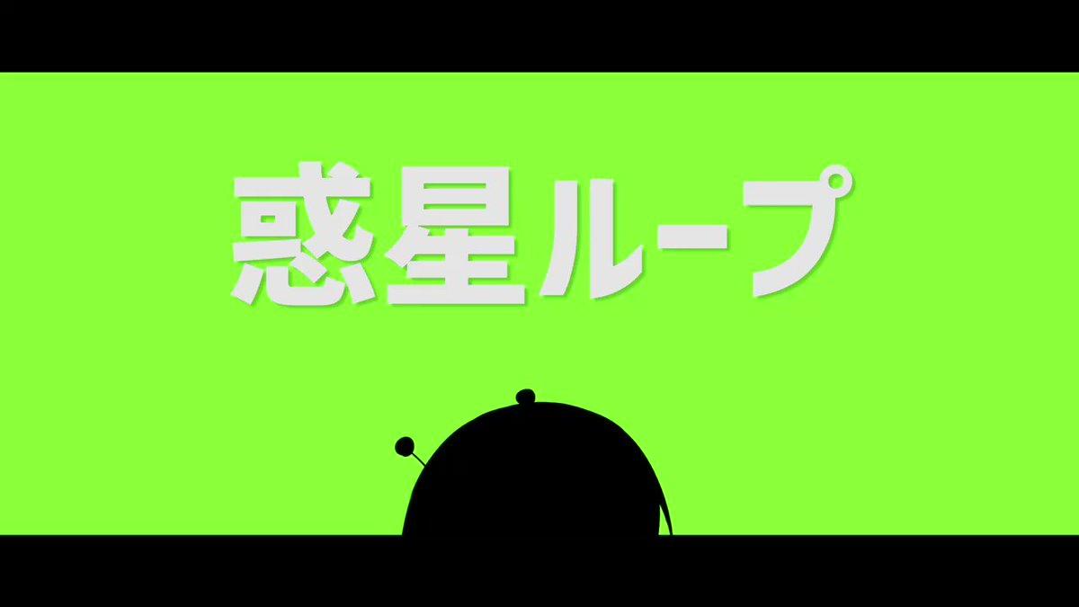 惑星ループ / てるとくんタイトルコール緊張した🥺みんな聞いてみてね〜!『オーストラリアにいくぞぉー!!!!』通販サイトはこちら→XFD→#ニコキャス7