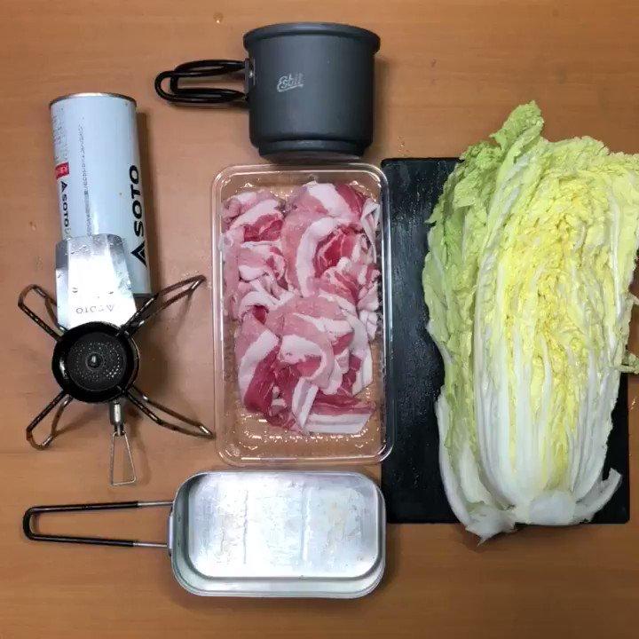 白菜と豚肉を詰め込むだけの動画