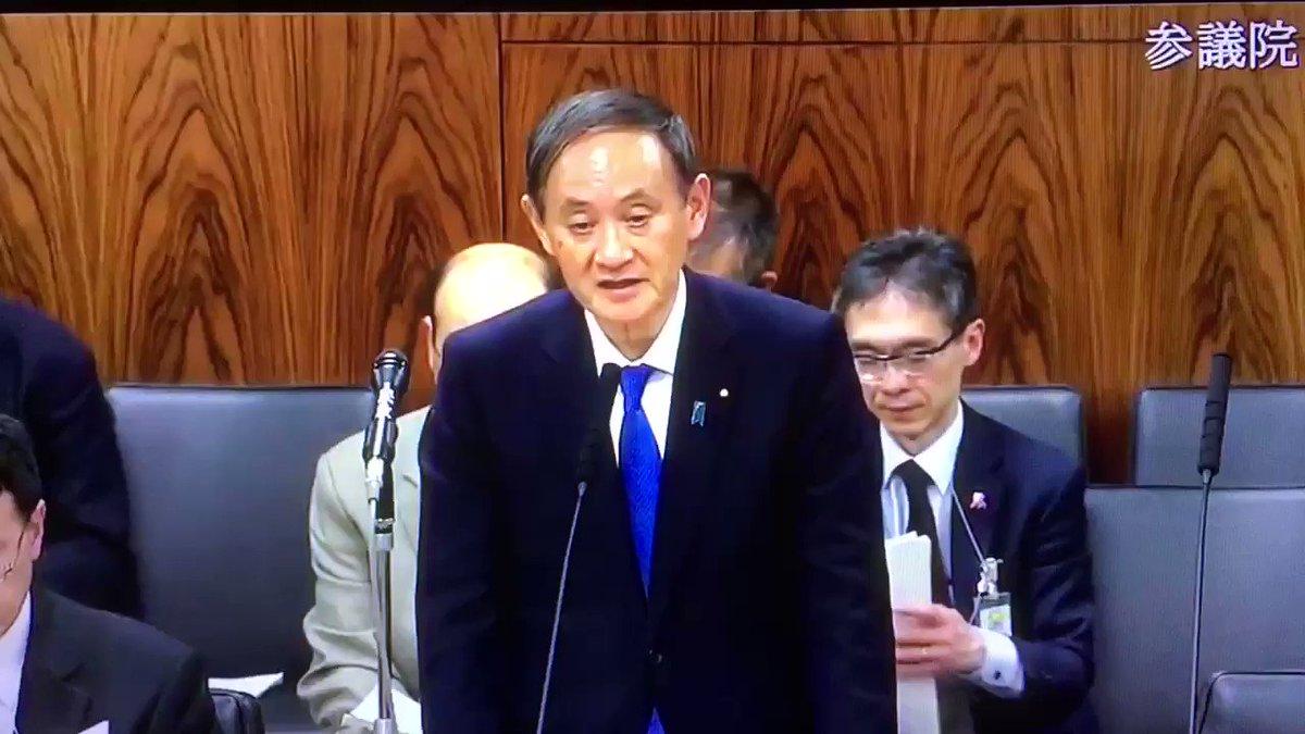 内閣委員会田村智子議員「昨日、安倍首相は『私自身も招待者について意見を述べることもあった』。私の質問に対しては、『招待者について全く関与していない』と」菅官房長官「ゴニョゴニョ」田村議員「これほど明々白々な虚偽答弁はないんです」…スガの答弁ってこんなに酷かったっけ⁉︎😫