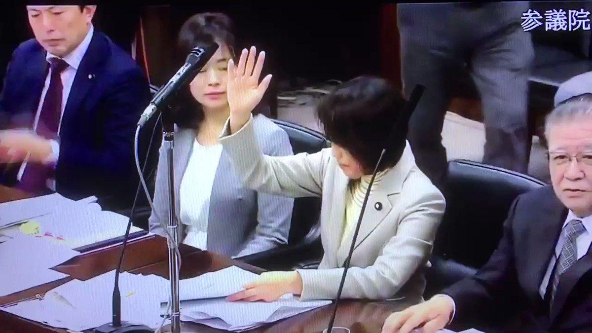 内閣委員会田村智子議員「そのうち忘れるだろう、ごまかせるだろうと。安倍政権の7年間て、ずっとその繰り返しじゃないですか。官僚の皆さん、本当にね、もう守らなくていいですよ。ここまで私物化やって、こんな明々白々の嘘をついて。開き直って、反省もしない」本当だ、目を覚ませ!!