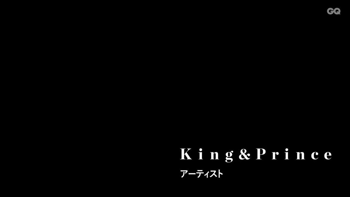 【GQ MEN OF THE YEAR 2019】「ポップ・アイコンズ・オブ・ザ・イヤー賞」受賞、アーティスト・King & Princeが登場!「メンバーでいちばんお洒落な人は?」▼Q&A全編動画はこちら#motyjp #tiffanyandco #domperignon #audijapan #キンプリ@tiffanyandco @AudiJapan
