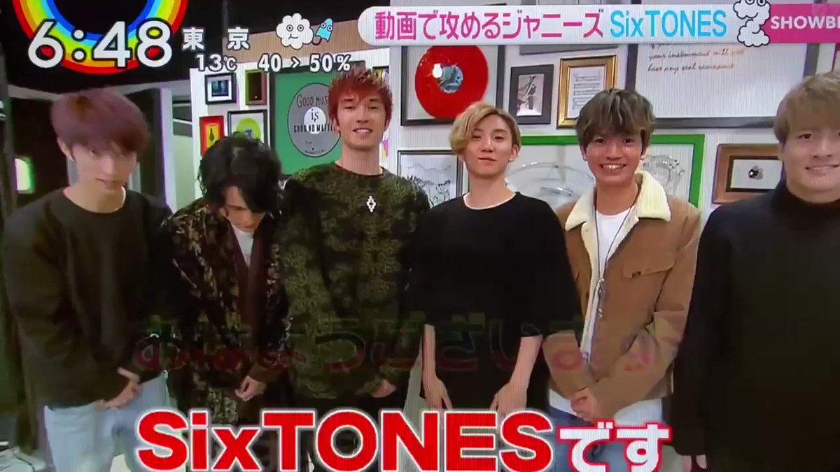 SixTONESの歴代 \ ZIP  👐☁️🌈 /