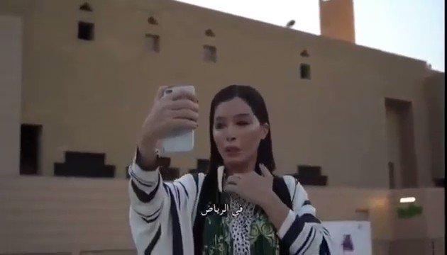 """شاهد .. ماذا صنعت """"سائحة فرنسية"""" حين سماعها الأذان بـ #الرياض.http://sabq.org/sjY4pJ"""