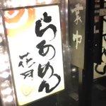 fuusannoのサムネイル画像