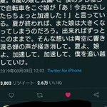 感動!ジョイマンの高木さんのツイートにぐっときてきてしまって。メロディーをつけてみた!