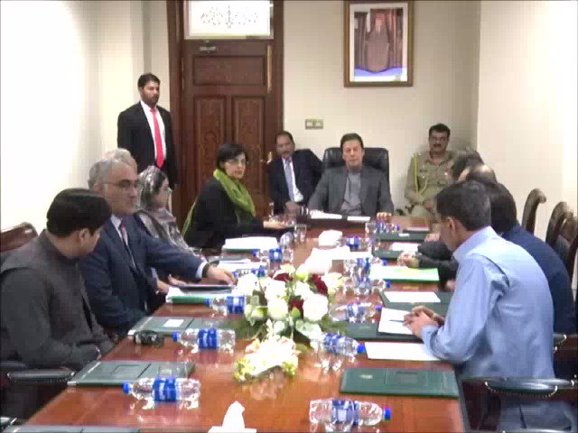 "Prime Minister Imran Khan received a detailed briefing regarding the formulation of NSER, the National Socio-Economic Registry under the ""Ehsaas"" program at PM Office Islamabad today."