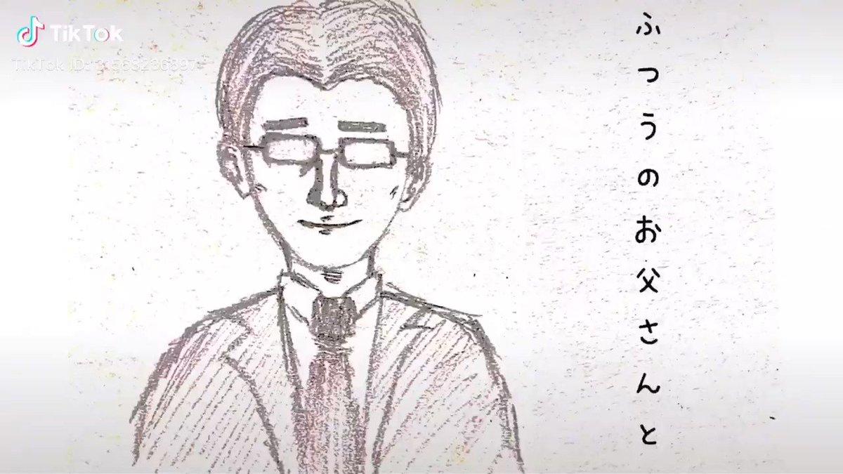 この漫画ほんとに悲しい気持ちになる...作者→