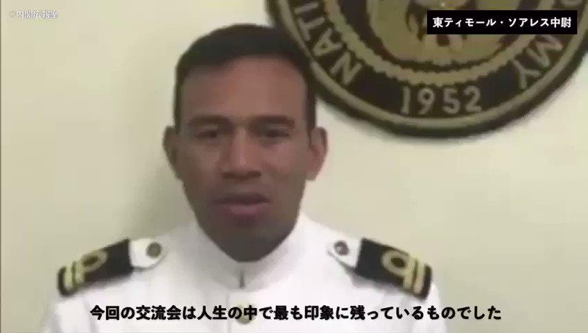 日本に対する心からの感謝、防衛大学校で学ぶことができたことへの大きな誇り、母国で国防の中枢を担う強い使命感。流ちょうな日本語でのスピーチの数々に、本当に感動しました。