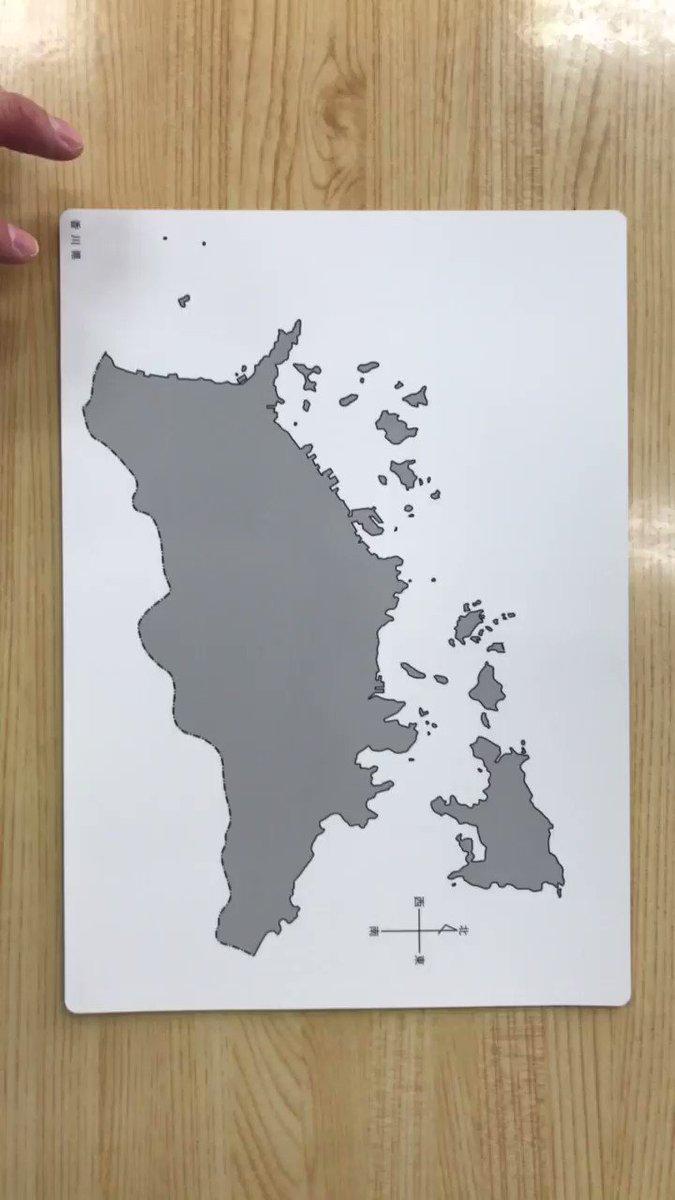 社会の導入で使う帝国書院の地図帳についている都道府県のフラッシュカード。 地形をイラストで表現して子供にとても人気です。 楽しく覚えられます。