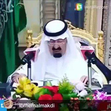 #ذكري_وفاه_الملك_عبدالله في مثل هذا اليوم ٢٣ يناير ٢٠١٥م توفي الملك عبدالله بن عبدالعزيز آل سعود، اللهم اغفر له وارحمه وتجاوز عن سيئاته وأسكنه الفردوس الأعلى من الجنة. الفيديو المرفق وصيّة الملك عبدالله -رحمه الله-