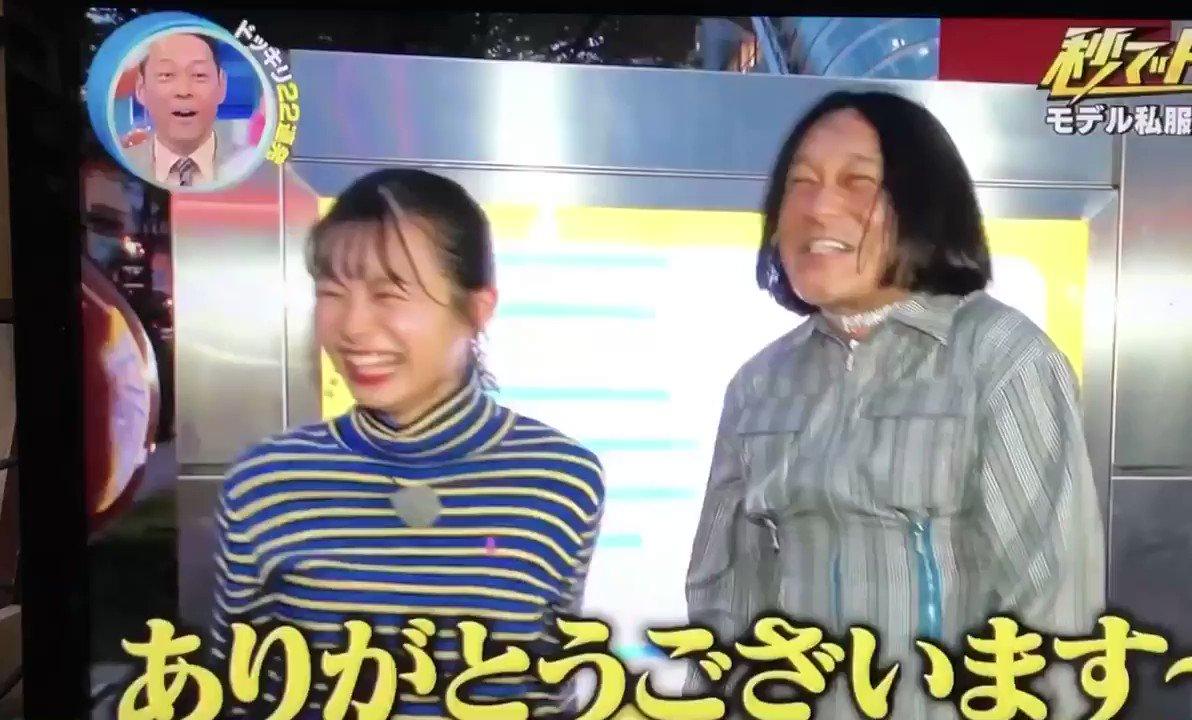 動画 ドッキリ gp