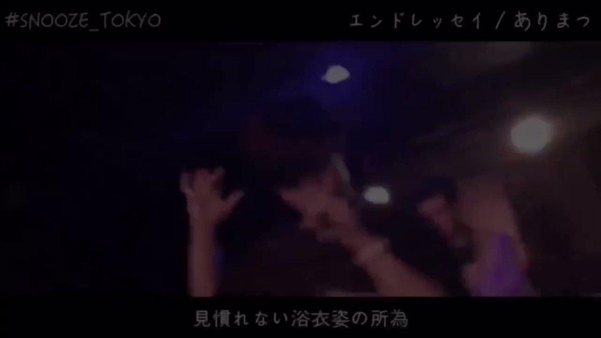 【TikTokで交流動画がバズってる人】実は歌ってます!初めての主催ライブ #SNOOZE_TOKYOがなんと12/8にvol.5を迎えます🎉気になっている方、迷っている方、絶対に後悔させないので是非遊びに来て欲しいです!12/8、渋谷でお会いしましょう!🐸#ありまつ