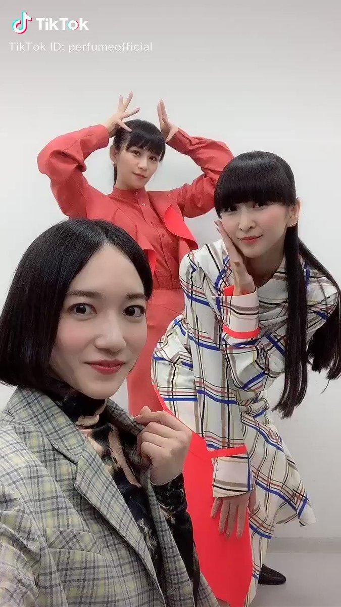 PerfumeのTikTokのクオリティの高さがエグい!最新のも同じ曲を使用した動画が世界で85万個投稿されてる中、この3人が揃うとチート感がでる。本当に30歳ですか?