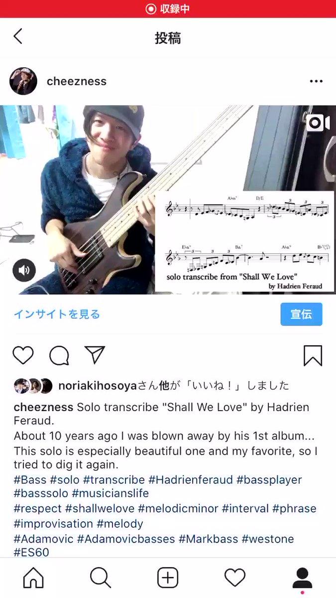 50週間前だけど、試しに自分で弾いてみた動画はこちら。#hadrienferaud #shallwelove #solo #transcribe #耳コピ #adamovic #markbass #melodicminor #basssolo #practice #improvisation