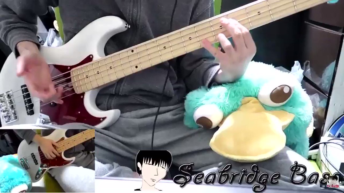 【Bass cover】会心一撃のスラップベースを君に!!ヒビカセをベースで演奏してみた。【SeaBridge】動画本編はコチラ↓【youtube】【ニコ動】#ヒビカセ #ギガP #ベース #スラップ #ボカロ#VOCALOID #演奏してみた #ハウス #house