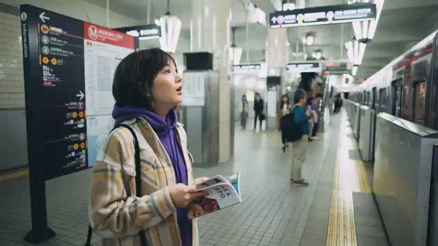 新広告「広がる事業」  これからも走り続けて変わり続けてください!。😆  #楽器海賊PAROSU #OsakaMetroGrup #大阪地下鉄 #OsakaMetro #大阪市バス #大阪シティバス #大阪BRT #いまざとライナー