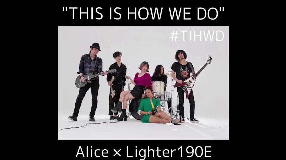 【本日リリース🎉】Alice×Lighter190Eコラボレーションソング