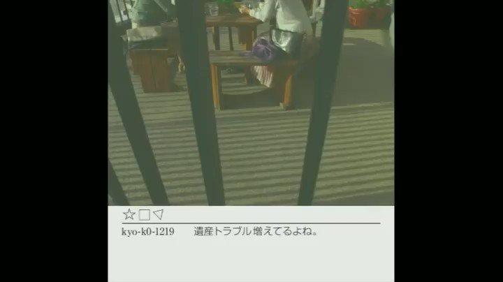 【電車広告が開始しました】西鉄の電車内ビジョンにて当会の遺言相続のCM広告が開始しました。#終活 は法律に関わることが沢山。お早めに弁護士にご相談下さい。県内18ヶ所 #福岡県弁護士会 #法律相談センター でも相談できます。電話は0570-783-552(ナヤミココニ)!