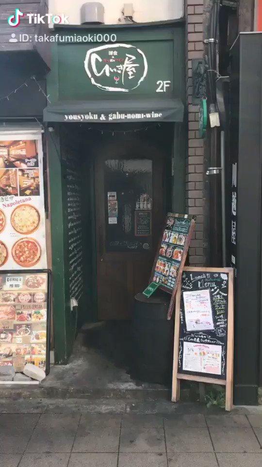 TikTok @tiktok_japan に埼玉県さいたま市のJR大宮駅東口のひいき屋 大宮東口店のベーコンと茄子のトマトソーススパゲティの動画を投稿しました😊サラダ、スープ、パンがついてリーズナブルでボリュームがあります。#tiktok #tiktokグルメ #グルメ #イタリアン #大宮